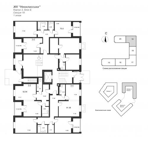 1-комнатная квартира на продажу (52,6 м<sup>2</sup>)
