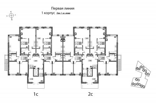 3-комнатная квартира на продажу (70,1 м<sup>2</sup>)