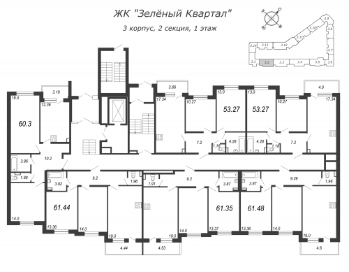 3-комнатная квартира на продажу (61,4 м<sup>2</sup>)
