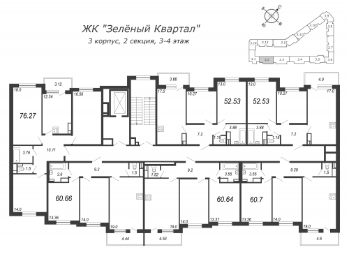 3-комнатная квартира на продажу (52,5 м<sup>2</sup>)