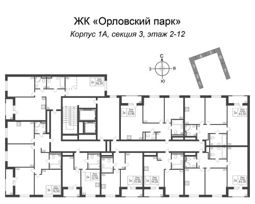 3-комнатная квартира на продажу (55,9 м<sup>2</sup>)
