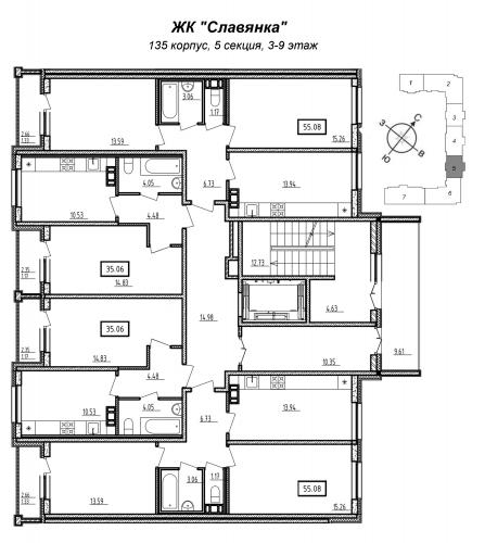 2-комнатная квартира на продажу (55,1 м<sup>2</sup>)