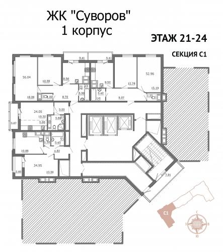 2-комнатная квартира на продажу (53,0 м<sup>2</sup>)