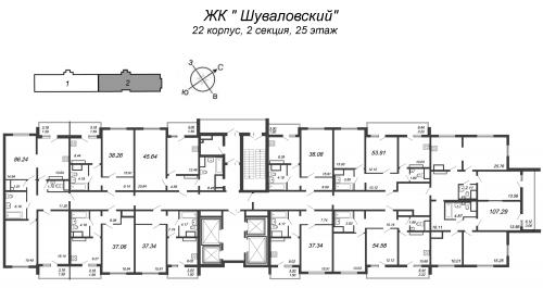 4-комнатная квартира на продажу (107,3 м<sup>2</sup>)