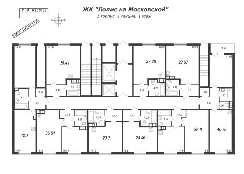 2-комнатная квартира на продажу (41,8 м<sup>2</sup>)