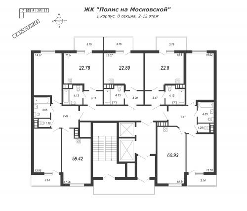 3-комнатная квартира на продажу (58,4 м<sup>2</sup>)