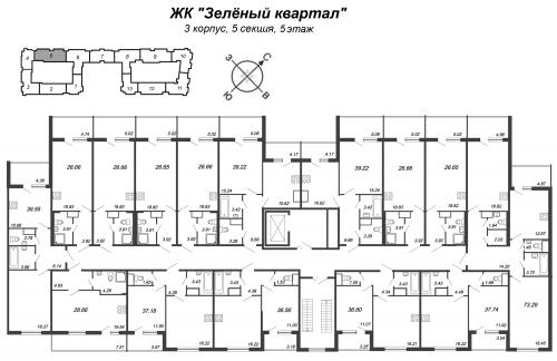 3-комнатная квартира на продажу (73,3 м<sup>2</sup>)
