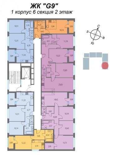 4-комнатная квартира на продажу (77,3 м<sup>2</sup>)