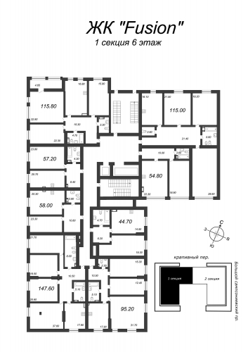 4-комнатная квартира на продажу (147,6 м<sup>2</sup>)