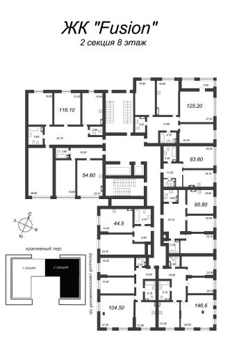 1-комнатная квартира на продажу (45,3 м<sup>2</sup>)