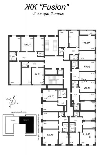 2-комнатная квартира на продажу (85,4 м<sup>2</sup>)