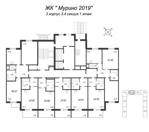 2-комнатная квартира на продажу (56,1 м<sup>2</sup>)