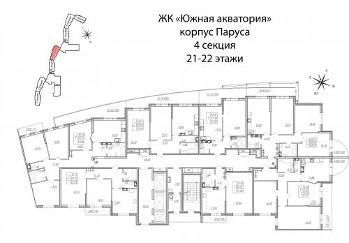 2-комнатная квартира на продажу (64,7 м<sup>2</sup>)