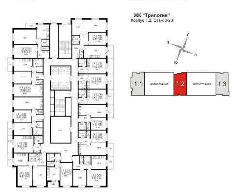 3-комнатная квартира на продажу (75,2 м<sup>2</sup>)