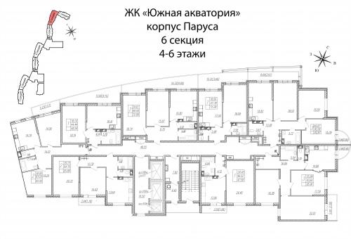 3-комнатная квартира на продажу (94,4 м<sup>2</sup>)