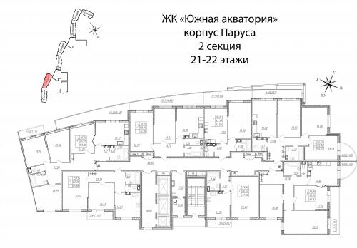 3-комнатная квартира на продажу (96,7 м<sup>2</sup>)