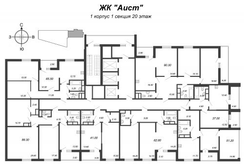 2-комнатная квартира на продажу (62,8 м<sup>2</sup>)