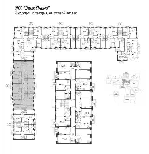 2-комнатная квартира на продажу (38,2 м<sup>2</sup>)