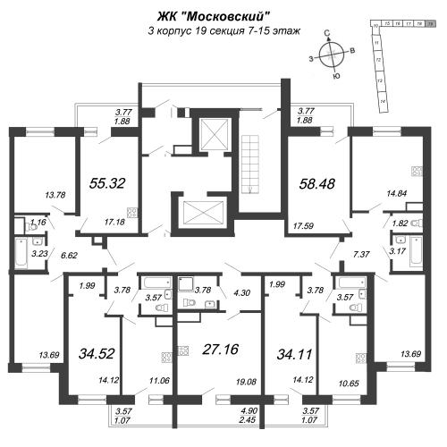 3-комнатная квартира на продажу (55,3 м<sup>2</sup>)