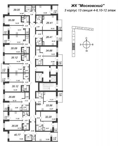 2-комнатная квартира на продажу (34,9 м<sup>2</sup>)