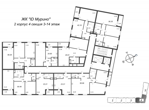 3-комнатная квартира на продажу (50,5 м<sup>2</sup>)