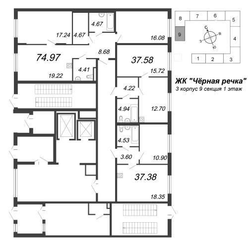 2-комнатная квартира на продажу (37,4 м<sup>2</sup>)