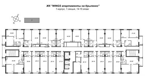 2-комнатная квартира на продажу (53,5 м<sup>2</sup>)
