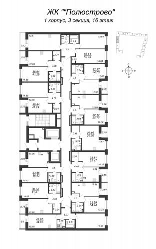 2-комнатная квартира на продажу (32,2 м<sup>2</sup>)