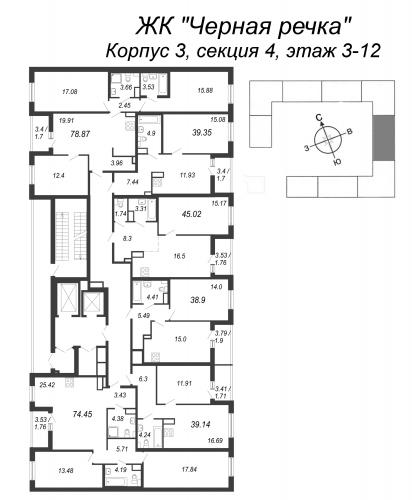 4-комнатная квартира на продажу (78,9 м<sup>2</sup>)