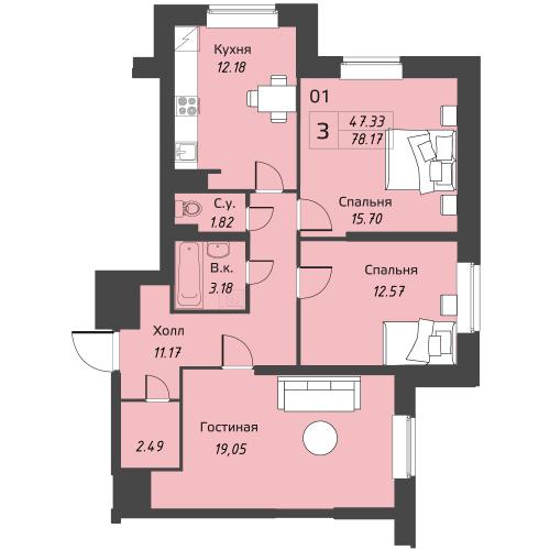 3-комнатная квартира на продажу (78,2 м<sup>2</sup>)