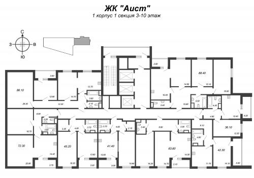 3-комнатная квартира на продажу (86,1 м<sup>2</sup>)