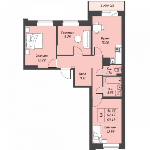 3-комнатная квартира на продажу (63,4 м<sup>2</sup>)
