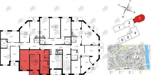 2-комнатная квартира на продажу (68,2 м<sup>2</sup>)