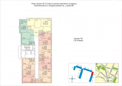 3-комнатная квартира на продажу (77,9 м<sup>2</sup>)