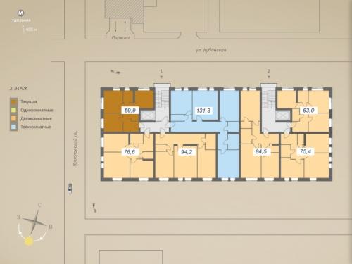 2-комнатная квартира на продажу (86,6 м<sup>2</sup>)