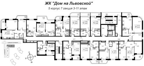 3-комнатная квартира на продажу (57,6 м<sup>2</sup>)