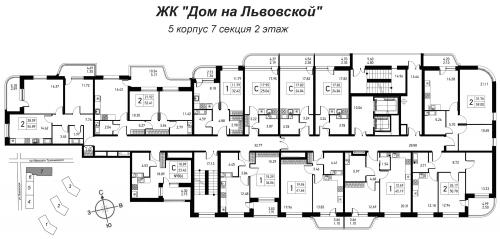 2-комнатная квартира на продажу (53,3 м<sup>2</sup>)