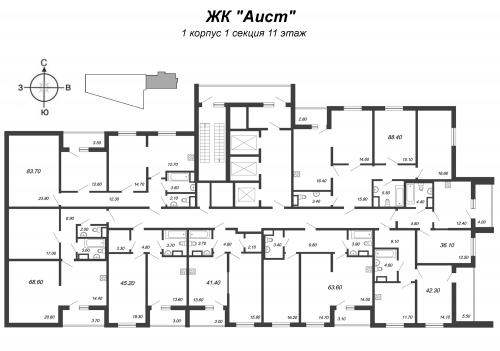 2-комнатная квартира на продажу (63,6 м<sup>2</sup>)