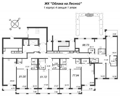 4-комнатная квартира на продажу (98,7 м<sup>2</sup>)