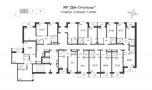 2-комнатная квартира на продажу (41,1 м<sup>2</sup>)