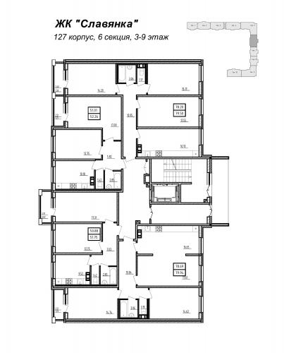 3-комнатная квартира на продажу (79,5 м<sup>2</sup>)