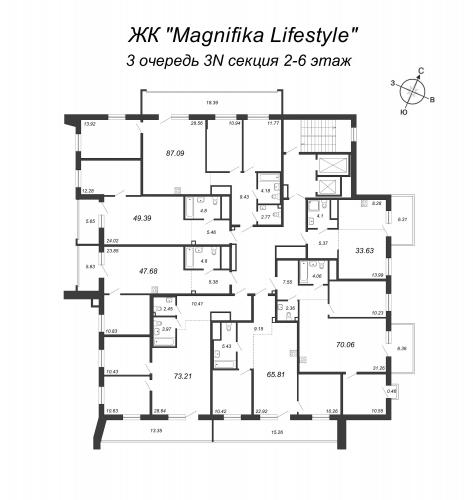 3-комнатная квартира на продажу (65,8 м<sup>2</sup>)