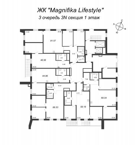 3-комнатная квартира на продажу (68,0 м<sup>2</sup>)