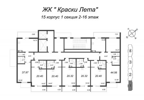 2-комнатная квартира на продажу (38,0 м<sup>2</sup>)