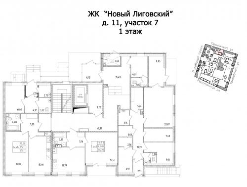 2-комнатная квартира на продажу (44,7 м<sup>2</sup>)