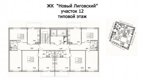 2-комнатная квартира на продажу (64,0 м<sup>2</sup>)