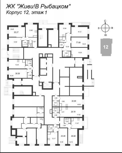 3-комнатная квартира на продажу (77,7 м<sup>2</sup>)