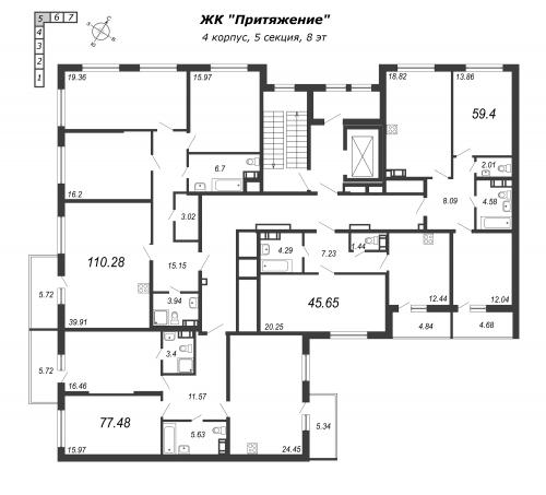 1-комнатная квартира на продажу (45,7 м<sup>2</sup>)
