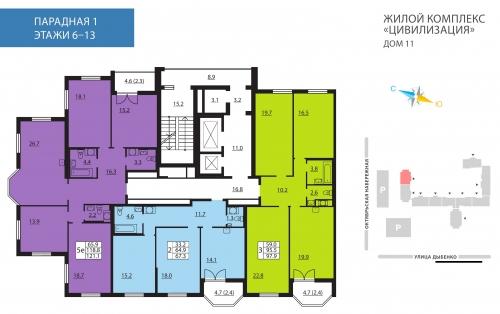 5-комнатная квартира на продажу (121,1 м<sup>2</sup>)