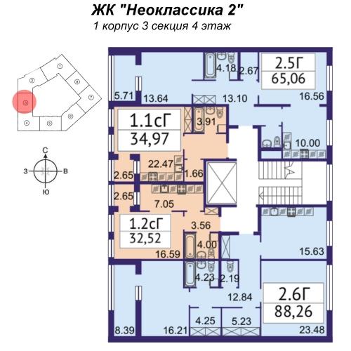 Студия на продажу (33,7 м<sup>2</sup>)